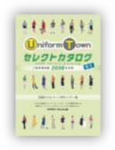 服飾関連サイト様 商品カタログ